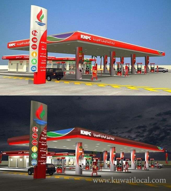 kuwait local knpc to build 19 new gas stations. Black Bedroom Furniture Sets. Home Design Ideas