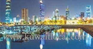 suspending-the-issuance-of-business-and-family-visit-visas-to-lebanese-nationals_kuwait