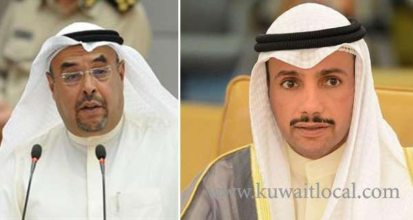 former-mp-jailed-for-two-years-for-defaming-parliament-speaker_kuwait