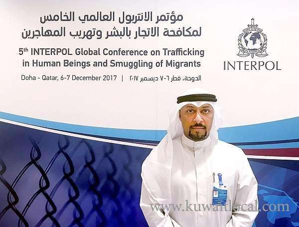 kuwait-keen-on-combating-human-trafficking,-smuggling-immigrants_kuwait