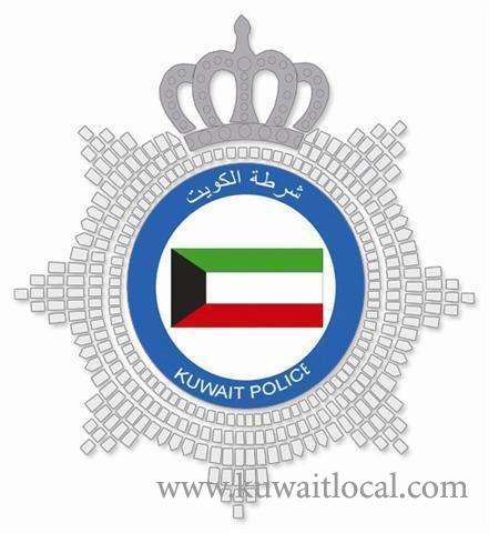 moi-has-enlisted-the-names-of-dual-nationalities-and-placed-them-on-alert-list_kuwait
