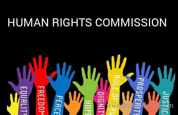 Kuwait Local Human Rights Committee To Receiving