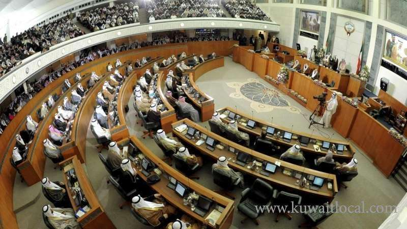 assembly-wrestles-with-mp-jailings-–-amendment-of-municipality-law-approved_kuwait
