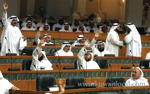 rapporteur-of-the-parliamentary-committee-tasked-to-investigating-irregularities-in-the-ministry-of-health_kuwait