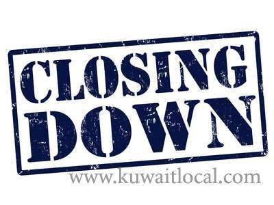 company-closing-due-to-financial-and-family-issues_kuwait