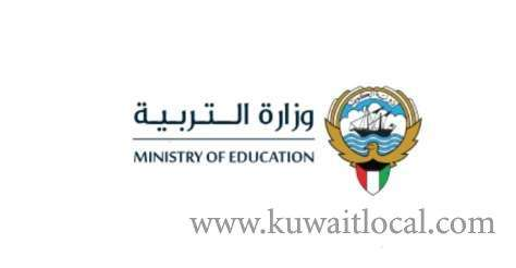 education-ministry-to-form-investigation-over-student-death_kuwait