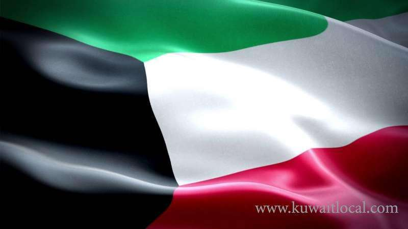 move-to-facilitate-entry-of-iraqi-traders-in-kuwait_kuwait
