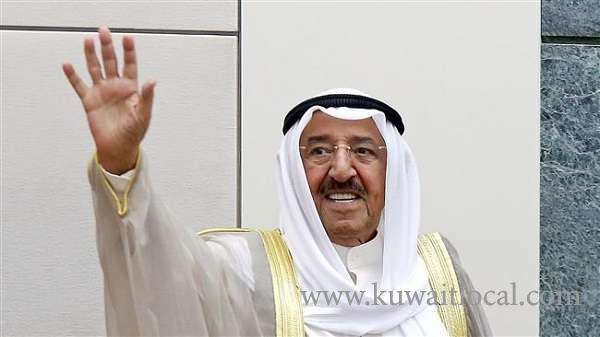 kuwait-pledges-dollar-2b-in-loans-investment-to-iraq_kuwait