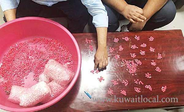 egyptian-expatriate-was-arrested-in-possession-of-14,334-tremadol-pills_kuwait