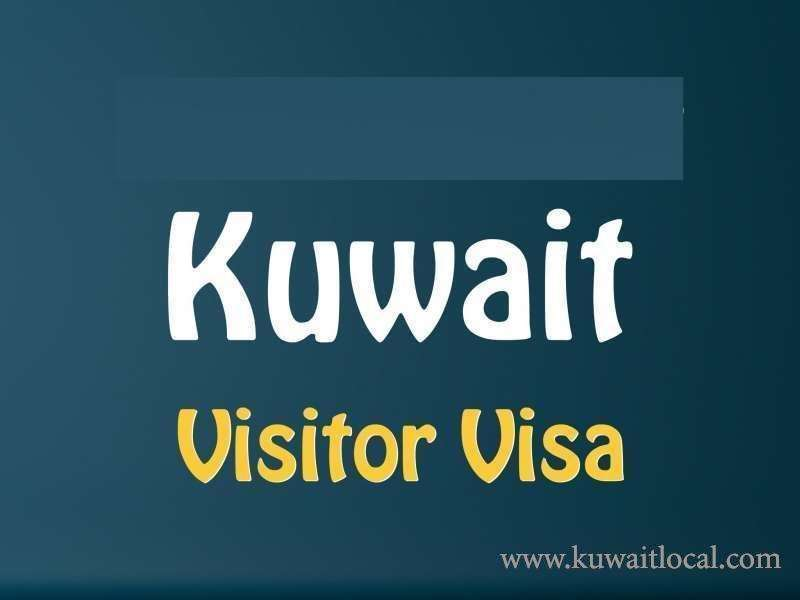 visit-visa-extension-for-wife_kuwait