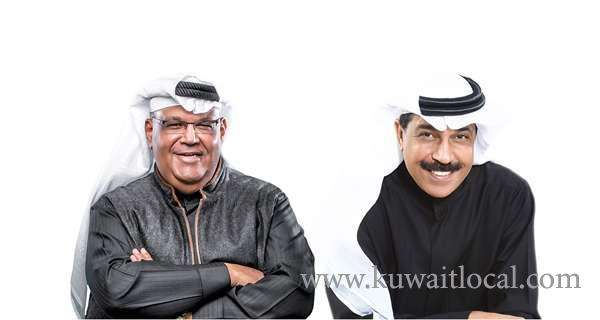 legendary-kuwaiti-singers-abdallah-al-rowaished-and-nabil-shuail-to-perform-at-bahrain-bay_kuwait