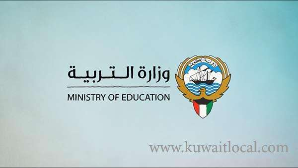 moe-announced-suspending-the-appointment-of-kuwaiti-teachers_kuwait