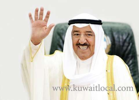 efforts-exerted-by-hh-the-amir-to-prevent-gulf-row-escalation-has-succeeded_kuwait