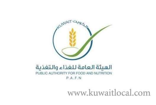 food-authority-launched-campaigns-in-3-governorates-_kuwait