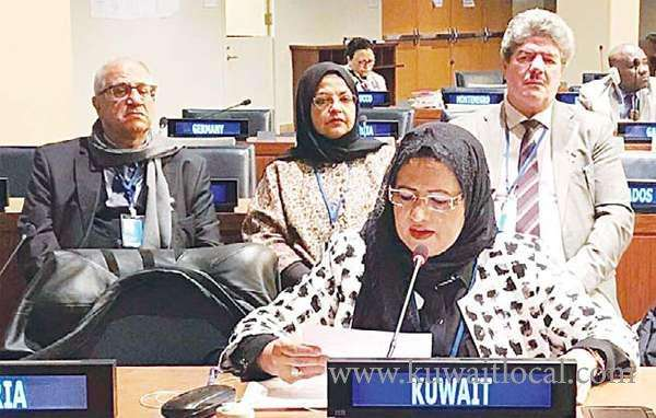 kuwait-working-hard-to-empower-women-to-practise-all-their-rights_kuwait