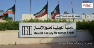 khsr-indicates-that-kuwait-is-signatory-to-international-conventions-against-all-forms-of-discrimination_kuwait