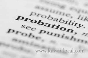 100-day-probation-visas-for-those-under-probation_kuwait
