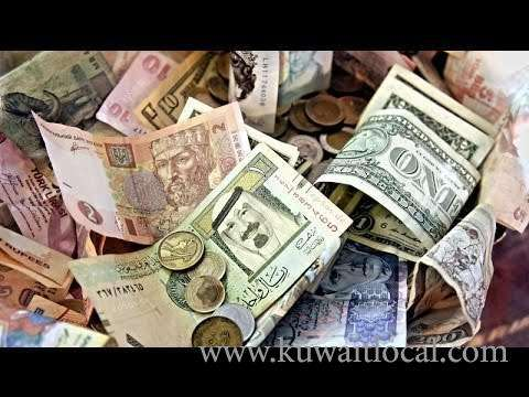 exchange-had-failed-to-deliver-currency-worth-kd-200,000_kuwait