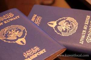 100,000-people-with-fake-citizenship-_kuwait