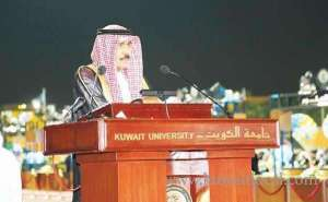 ku-annual-graduation-ceremony-for-academic-year-2016-17_kuwait