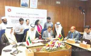 -a-loan-agreement-between-the-kuwait-fund-for-arab-economic-development_kuwait