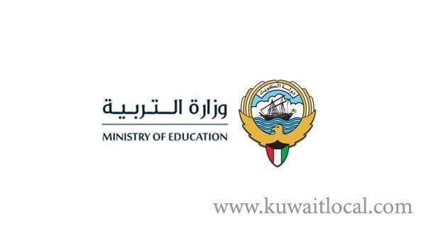 primary-schools-for-boys-suffer-from-lack-of-science-teachers_kuwait