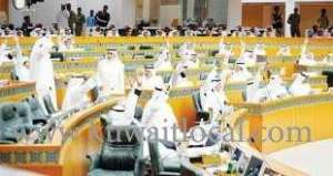 assembly-approved-the-commercial-register-bill-in-its-first-reading_kuwait