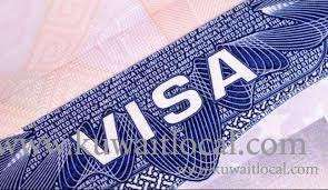 getting-dependent-visa-for-child_kuwait