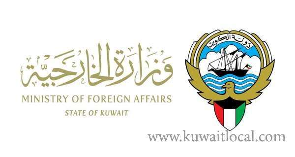 ministry-formed-cmtte-of-investigating-employees-at-kuwaiti-embassies-in-india-and-philippines_kuwait