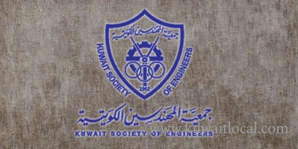fear-of-loosing-driving-license-if-noc-not-granted-from-kuwait-society-of-engineers_kuwait