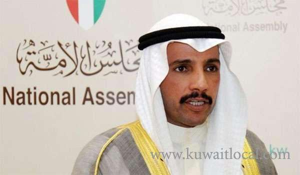 assembly-speaker-has-denied-rumors-about-resignation-of-the-government_kuwait