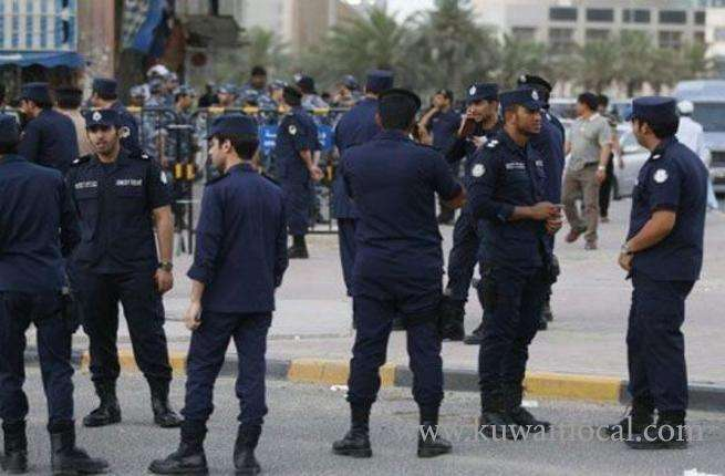 -suspect-death-of-egyptian-and-american-expat_kuwait