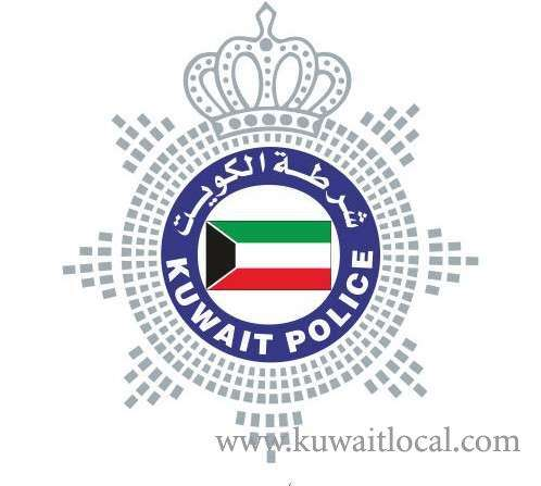 ahmadi-securitymen-arrested_kuwait