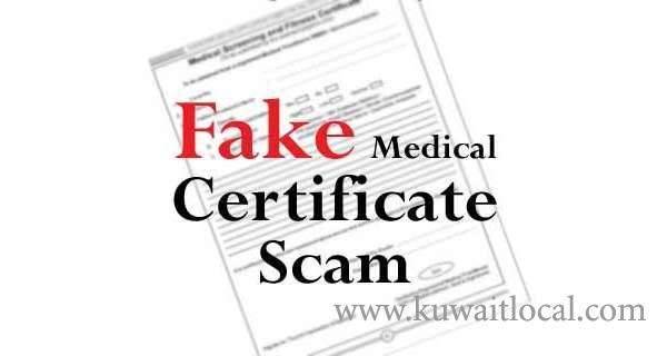 fake-certificates-obtained-by-eight-lecturers-_kuwait