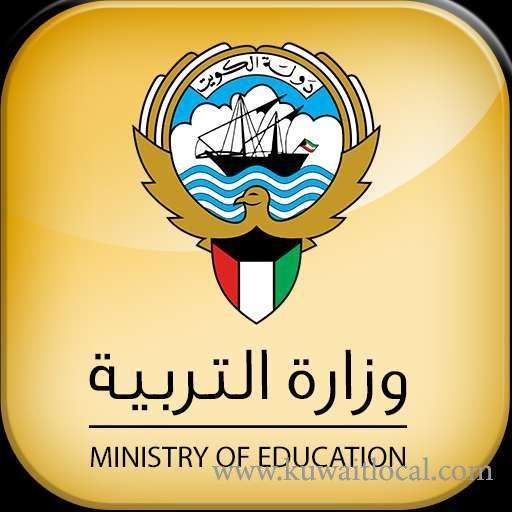 openings-for-local-contracts-with-expatriate-teachers-in-11-subjects_kuwait
