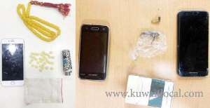 kuwaiti-and-iraqi-arrested-for-possessing-and-consuming-drugs_kuwait
