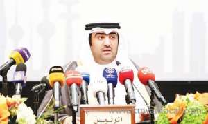 moci-underlined-the-importance-of-industries-for-progress-across-countries-of-arab-region_kuwait