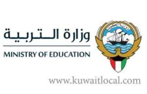 2,338-physical-&-verbal-attacks-on-teachers-_kuwait