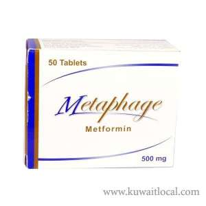 metaphage-500-mg-declared-safe-for-diabetics_kuwait