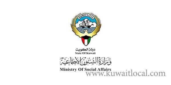 even-if-your-sponsor-gives-release-before-3-yrs-of-work,-ministry-of-social-affairs-and-labour-may-object_kuwait