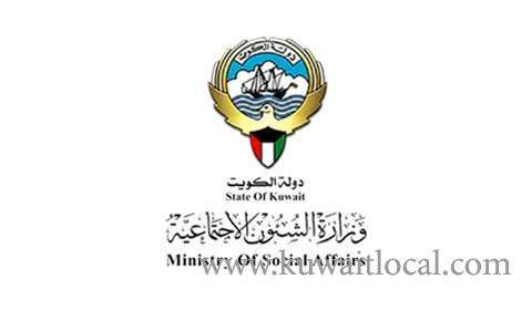 private-sector-labor-law-can-be-amended_kuwait