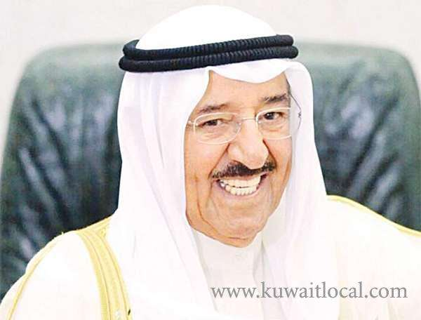 amir-sheikh-receives-ramadan-greetings-from-top-state-officials_kuwait