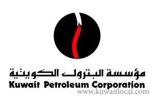 amount-of-indemnity-paid-to-expat-staff-in-kpc_kuwait