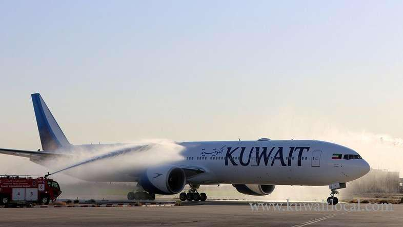 qataris-not-banned-from-umrah-flights_kuwait