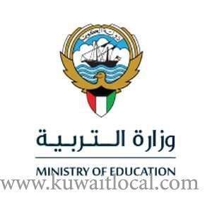 -syrian-teachers-are-not-exempted-from-retirement_kuwait