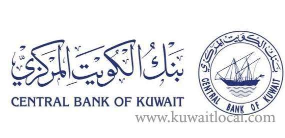 cbk-directs-banks-to-provide-investment-data-on-qtrly-basis_kuwait