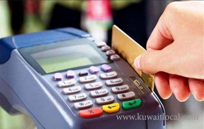 double-swiping-of-payment-cards-by-some-shops-could-be-dangerous_kuwait