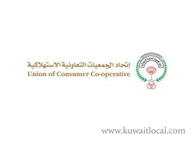 co-op-societies-union-eyes-building-of-nurseries-in-many-residential-areas_kuwait