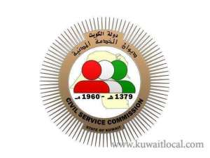 csc-clarifies-no-increase-in-working-hours_kuwait