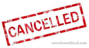 company-is-telling-to-say-indemnity-received-during-cancellation-at-the-immigration-department_kuwait